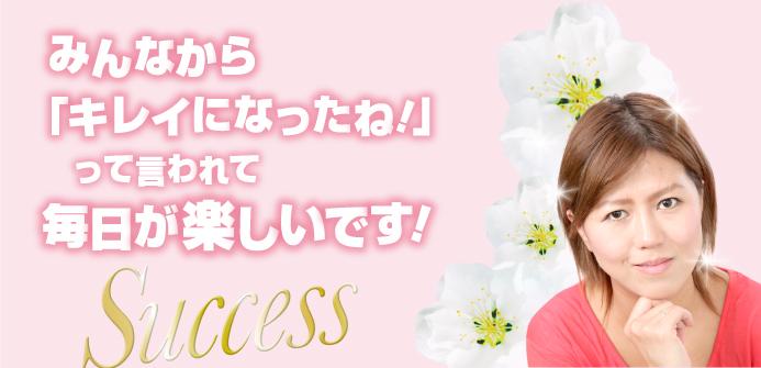 No41_トップ画像