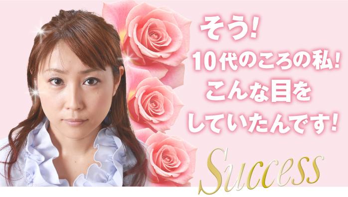 No45_トップ画像