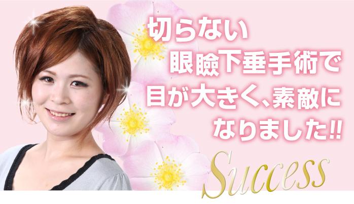 No46_トップ画像