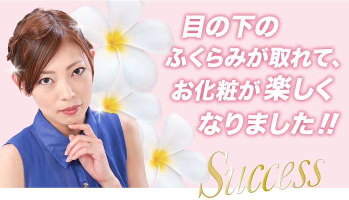No47_トップ画像