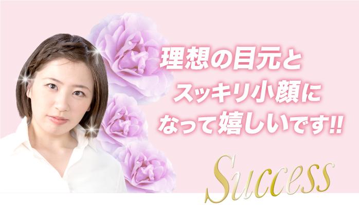 No48_トップ画像